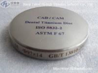 Titanium Blocks For Denture (CAD/CAM) Milling