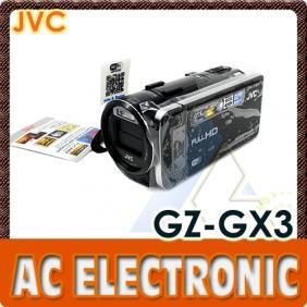 JVC Everio GZ-GX3 HD Memory Camcorder PAL