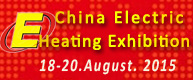 The 11th China Guangzhou International Heating Elements Exhibition 2015
