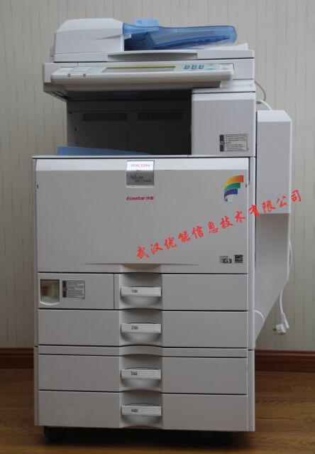 Ricoh Aficio MP C3300 Laser Ceramic Decal Printer Import Export