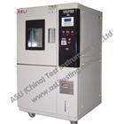 Fast Temperaturechange Test Equipment