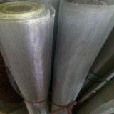 Lianxin stainless steel wire mesh