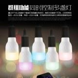 Environment-friendly color light source