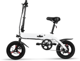 Smart Folding Electric Bike 14""