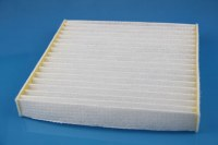 Cabin air filter-jieyu cabin air filter-the cabin air filter approved by European and...