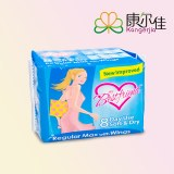 Medium-thin dayuse 240mm dry surface sanitary napkin with wings in colorful package