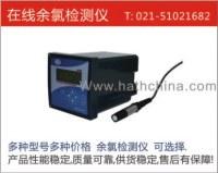 CL820 online residual chlorine analyzer