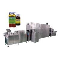Oral syrup liquid filling machine