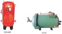 YLG Hydrophore CB455-91