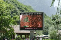 Outdoor full-color SMD LED display