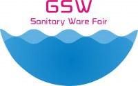 2018 Guangzhou Int'l Sanitary Ware Fair (GSW 2018)