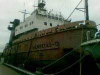 Ice class supply vessel's hull