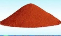 Pigment red seal lithopone 30% B311