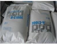 H C100 HIGRADE ion exchange resin Purolite resin
