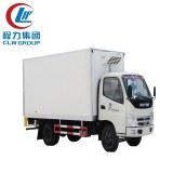 10 Ton Frozen Food Refrigerated Trucks