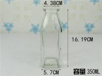 Water glass container