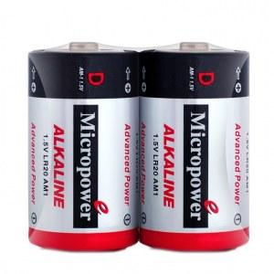 Super Quality Alkaline Dry Battery 1.5V D/Lr20