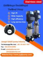 Jiangxi Gelaili pump industry co.,ltd
