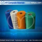 WFB200# Glass Fiber Cloth