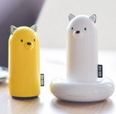 Power bank,so cute!