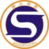 Aggregates China 2016 - China International Aggregates Technology & Equipment Exhibitio...