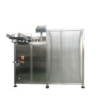 Automatic drum type bottle washing machine