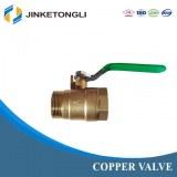 Brass gas ball valve NPT thread brass ball valve price