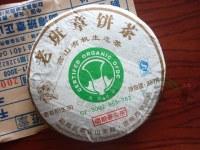 Galette de thé Pu-erh Lao Ban Zhang cru (sheng) bio 357g