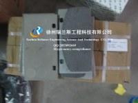 XCMG spare parts-loader- LW500F- brake pad