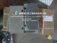 XCMG spare parts-loader- LW500F- brake pad