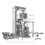 Usine automatique de grande précision pesant la machine à emballer de noix 500g