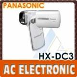 Panasonic HX DC3 HD Camcorder
