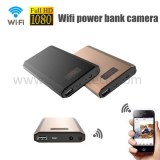 Power bank spy camera hidden wireless long time recording full HD