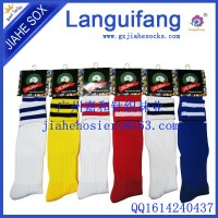 Custom striped football sock in various colors