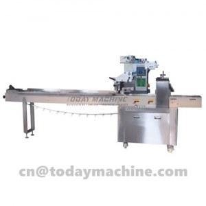Alimentation de bobine de film inférieure enveloppant la machine de conditionnement horizontale...