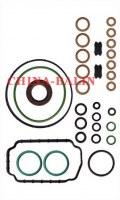 Pump repair kit 1467010059