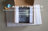 XCMG spare parts-excavator-EXEGXCMG470C-10-Electronic monitor