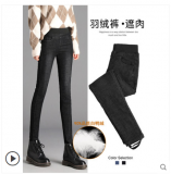 Top 10 Womens Cotton Trousers Ordering From China Taobao