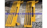 Supply Komatsu Excavator FRAME 207-54-72120