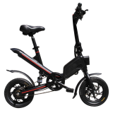 Folding Electric Bike manufacturer