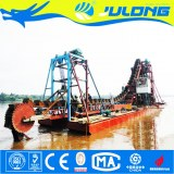 Julong Multi-Dimension Gold Minning Dredger