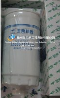 XCMG spare parts-loader-LW300F-fuelfilter- A3000-1105030