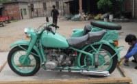 Three wheels blue 750cc motorcycle sidecar