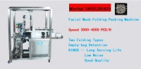 High Speed Automatic Medical Face Mask Machine