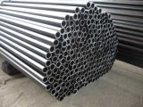 202 cold rolled stainless steel pipe/202 hot rolled stainless steel pipe