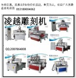 Features of 1325 cnc router for wood carving