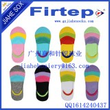 Anti-slip Summer no show socks low cut invisible socks