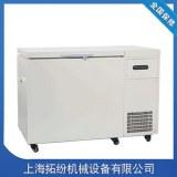 Bearing freezer