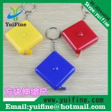 Square Shaped ABS Measuring Tape 1.5m/60inch with Keychain 1.5m Meters 60inch Lovely Mi...