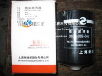 XCMG spare parts-loader-LW500F-fuel filter-D00-305-03+A